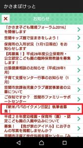 『UDお知らせ2』の画像